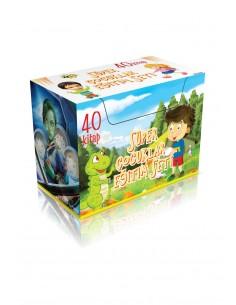 Özyürek Yayınları 2.Sınıf Süper Çocuklar Eğitim Seti Serisi