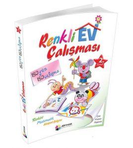 Dörtrenk Yayınları 2.Sınıf Tüm Dersler Renkli Ev Çalışması