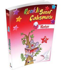 Dörtrenk Yayınları 2.Sınıf Türkçe Renkli Sınıf Çalışması