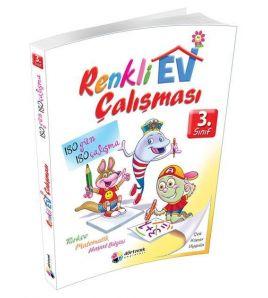Dörtrenk Yayınları İlkokul 3.Sınıf Tüm Dersler Renkli Ev Çalışması