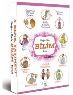 5 Renk Yayınları Ortaokul 4. ve 5.Sınıf Doğu-Batı Bilim Hikaye Seti