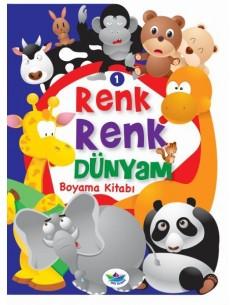 Düş Gemisi Yayınları Renk Renk Dünyam Boyama Kitabı - Hayvanlar
