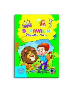 Karatay Yayınları Nasreddin Hoca Boyama Kitapları
