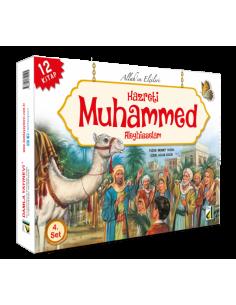 Damla Yayınları Allah'ın Elçileri Dizisi-4 HZ Muhammed ( 12 Kitap )