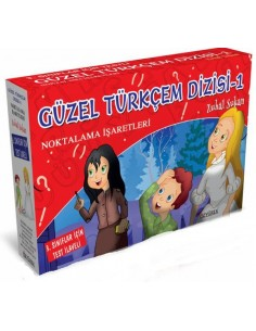 Özyürek Yayınları Güzel Türkçem Dizisi-1 (10 Kitap)