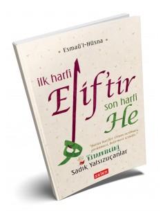 İlk Harfi Elif'tir Son Harfi He - Selen Yayınları