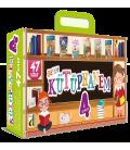 Damla Yayınları 4.Sınıf Benim Kütüphanem Seti (47 Kitap)