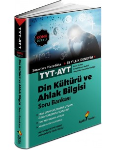 Aydın Yayınları TYT - AYT Din Kültürü ve Ahlak Bilgisi Konu Özetli Soru Bankası