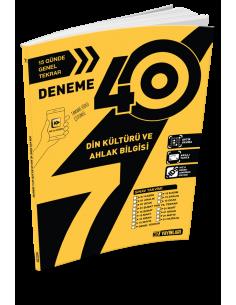 Hız Yayınları 7. Sınıf 40'lı Din Kültürü ve Ahlak Bilgisi Deneme - 2019