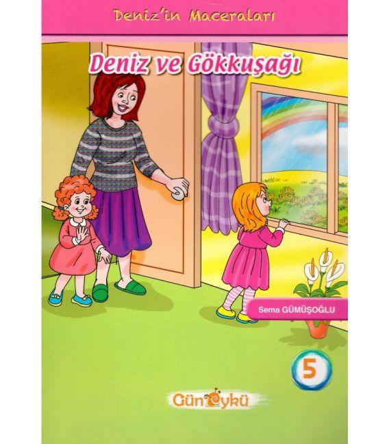 Gün Öykü Yayınları Deniz'in Maceraları Dizisi (10 Kitap)