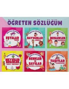 Mor Şemsiye Öğreten Sözlüğüm İngilizce Destekli (0-3 yaş) 6 kitap