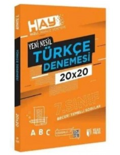 Teas Hay 7. Sınıf Türkçe Branş Deneme