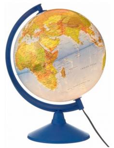Işıksız Antik Küre (26 cm) - Gürbüz Yayınları