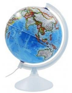 Beyaz Siyasi Küresi - Gürbüz Yayınları
