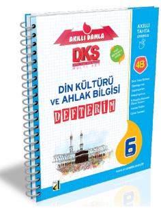 Damla Yayınları 5.Sınıf Din Kültürü ve Ahlak Bilgisi Defterim