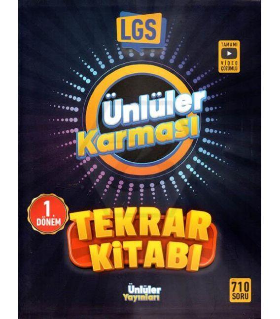 Ünlüler Yayınları LGS Ünlüler Karması 1.Dönem Tekrar Kitabı