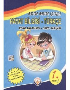 Işıklı Yayınları İlkokul 1.Sınıf Adım Adım Hayat Bilgisi-Türkçe Konu Anlatımlı Soru Bankası